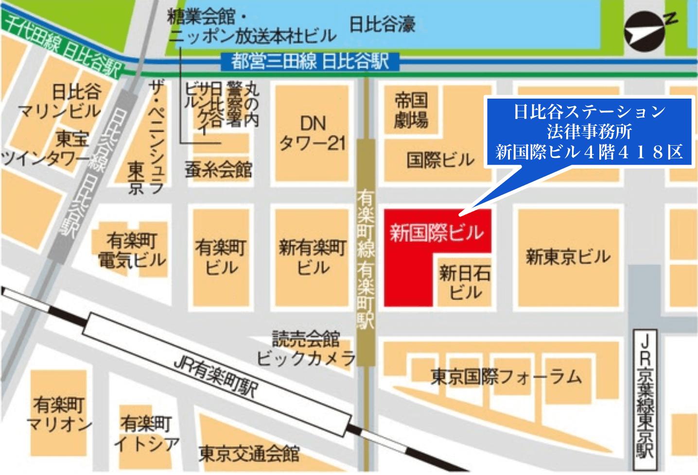 日比谷ステーション法律事務所 地図